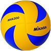 Mikasa Volleyball MVA200 DVV