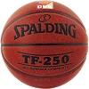 """7 x Spalding® Basketball """"TF 250 DBB"""", Größe 7"""