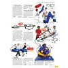 Side 365 Katalog