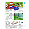 Seite 117 Sport-Thieme Katalog
