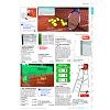 Seite 145 Sport-Thieme Katalog