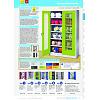Seite 151 Sport-Thieme Katalog