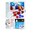 Seite 253 Sport-Thieme Katalog