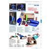 Seite 293 Sport-Thieme Katalog