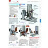 Seite 365 Katalog