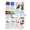 Seite 381 Sport-Thieme Katalog
