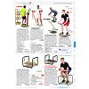 Seite 401 Katalog