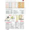 Seite 438 Sport-Thieme Katalog