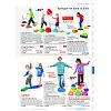 Seite 505 Sport-Thieme Katalog