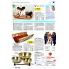 Seite 532 Katalog