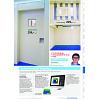 Seite 535 Sport-Thieme Katalog