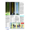 Seite 540 Katalog