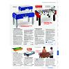 Seite 601 Katalog