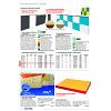 Seite 606 Katalog