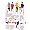 Seite 579 Hauptkatalog
