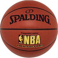 Spalding® Basketball Official NBA