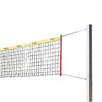 Sport-Thieme® Beach-Volleyball Anlage