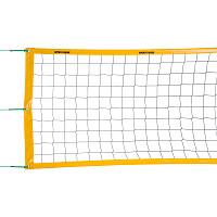 Sport-Thieme Beachvolleyball-Netz