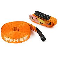Sport-Thieme® Slackline-Set