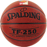 "Spalding® Basketball ""TF 250 DBB"""