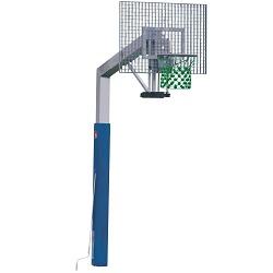 Sport-Thieme® Basketballanlage  Fair Play Silent