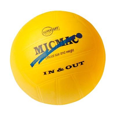 Kogelan Volleyball Yellow Line´´´´