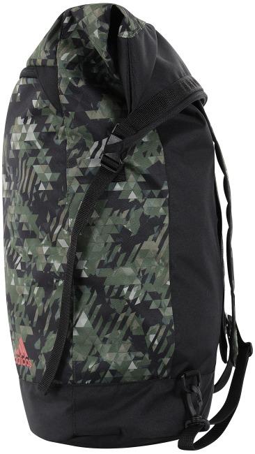 "Adidas® Trainingsrucksack ""Military"""