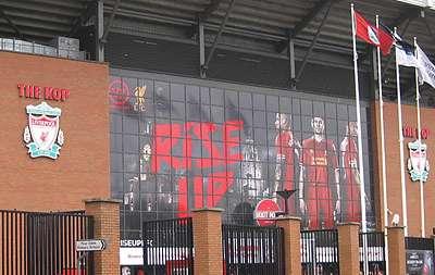 Eingang zur Fußballstadion Haupttribüne KOP