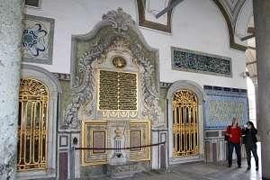 Im Topkapi Palast konnte die internationale Exkursion die Schönheit der istanbuler Kultur erkennen.