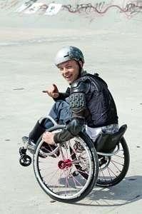 Deutscher Rollstuhl- Sportverband e.V.