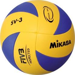 "Mikasa® ""School SV-3"" Volleyball"