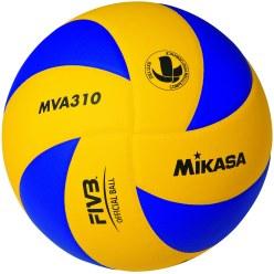 """Mikasa Volleyball """"MVA 310"""""""