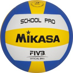 "Mikasa ""MG School Pro"" Volleyball"