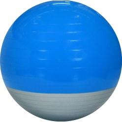 Trial Boa Ball Ball