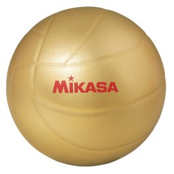 """Mikasa® Volleyball """"Gold VB8"""""""